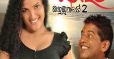 Película Gindari: Bahubuthayo 2
