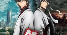 Gintama: Kanketsu-hen - Yorozuya yo Eien Nare (2013)