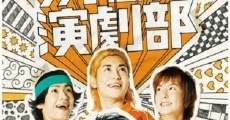 Película Go! Boys' School Drama Club