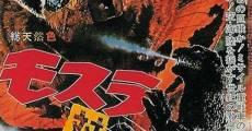 Filme completo Godzilla Contra a Ilha Sagrada