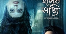 Filme completo Golpo Holeo Shotti