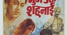 Película Goonj Uthi Shehnai