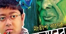 Película Gosain Baganer Bhoot
