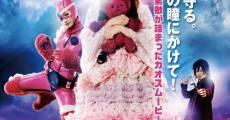 Nuigulumar Z - Nuigurumaa Z (Nuigurumâ Z - Gothic Lolita Battle Bear) (2013) stream