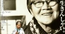 Película Granny Gabai