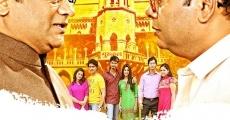 Película Gurukul