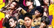 Película Hachioji Zombies