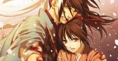 Película Hakuoki - Demon of the Fleeting Blossom ? Wild Dance of Kyoto