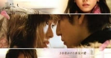 Película Hanamizuki