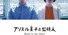 Película Hand in the Glove