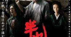 Película Hanjiro