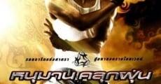 Hanuman Klook Phun streaming