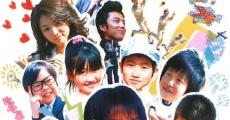 Filme completo Harô! Jun'ichi
