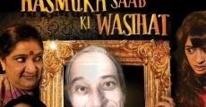 Película Hasmukh Saab ki Wasihat