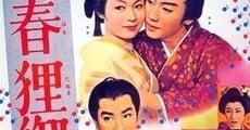 Película Hatsuharu tanuki goten