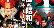 Heisei Raidâ tai Shôwa Raidâ Kamen Raidâ taisen feat. Sûpâ Sentai streaming