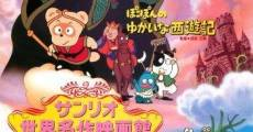 Hello Kitty no Oyayubi Hime film complet