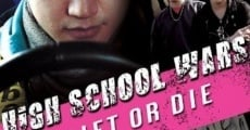 Película High School Wars: Drift or Die!