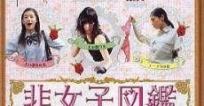 Hijoshi zukan streaming