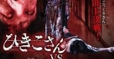 Película Hikiko-san vs. Kokkuri-san