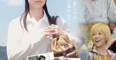 Película Himawari no oka 1983 nen natsu