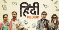 Película Hindi Medium