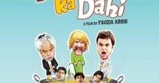 Película Hogaya Dimaagh Ka Dahi