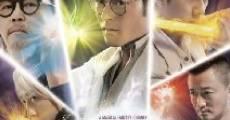 Hoi sam mo fa (2011)