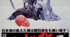 Ver película Hokuriku Proxy War