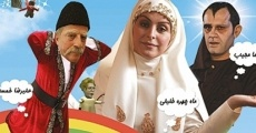 Filme completo Salam Bar Fereshtegan