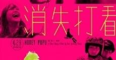 Ver película Honey Pupu