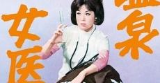 Ver película Hot Spring Doctress