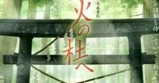 Filme completo Hotarubi no Mori e