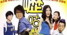 Película House of Mahjong