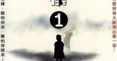 Película Casa de los Invisibles