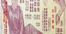 Película Huang Fei Hong fu qi chu san hai