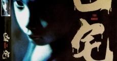 Película Hung chak
