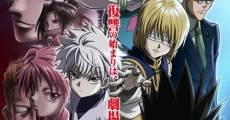 Hunter × Hunter: Phantom Rouge (Hunter x Hunter: Phantom Rouge) (2013) stream
