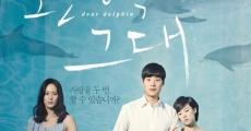 Película Hwan-sang-sog-ui geu-dae