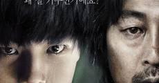 Película Hwayi: A Monster Boy