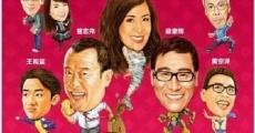 Ver película I Love Hong Kong