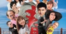 Ver película I Love Wing Chun