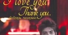 Película I Love You. Thank You.