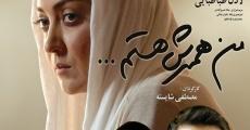 Película I'm His Wife