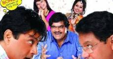 Película Ideachi Kalpana