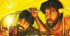 Película Idharkuthane Aasaipattai Balakumara