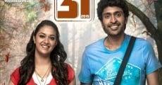 Película Idhu Enna Maayam