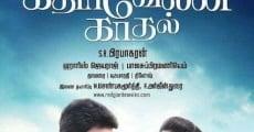 Película Idhu Kathirvelan Kadhal