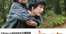 Filme completo Ieji