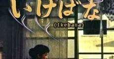 Película Ikebana